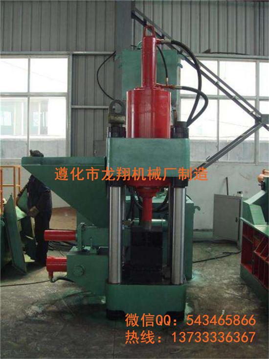 铜屑压块机、铝屑压块机供应商报价