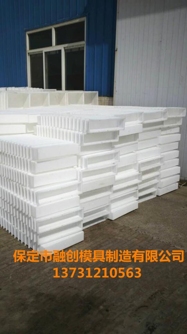 路平石塑料模具耐用产品