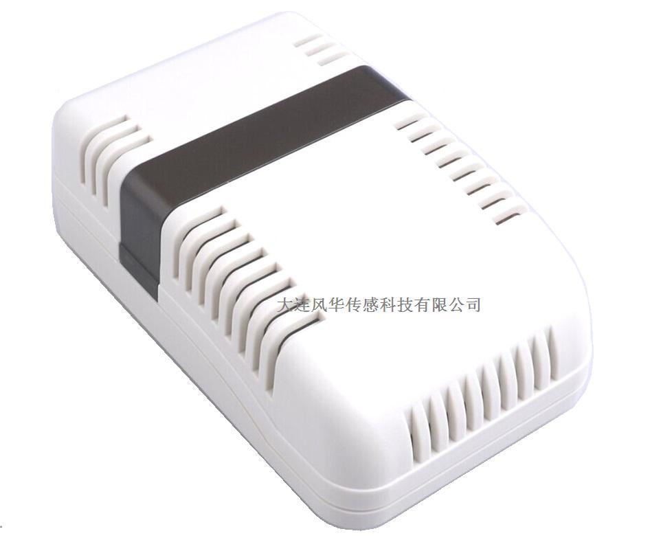 激光PM2.5传感器/激光PM2.5检测仪