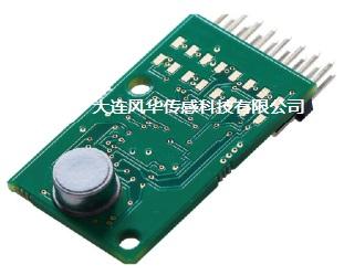 空气质量传感器 iAQ-2000