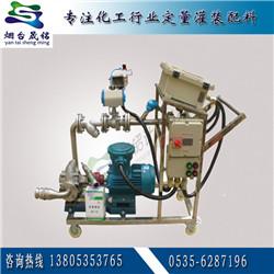 盐酸自动定量灌装机 硫酸定量分装大桶机