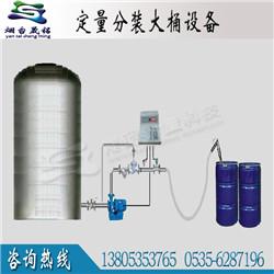 硝酸自动分装大桶设备 硫酸定量分装大桶机