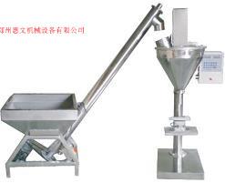 粉末包装机 粉剂包装机 自动定量包装机