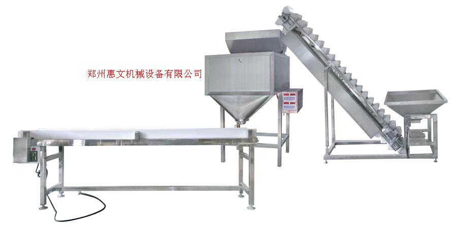 塑料顆粒包裝機 飼料顆粒包裝機 肥料顆粒包裝機