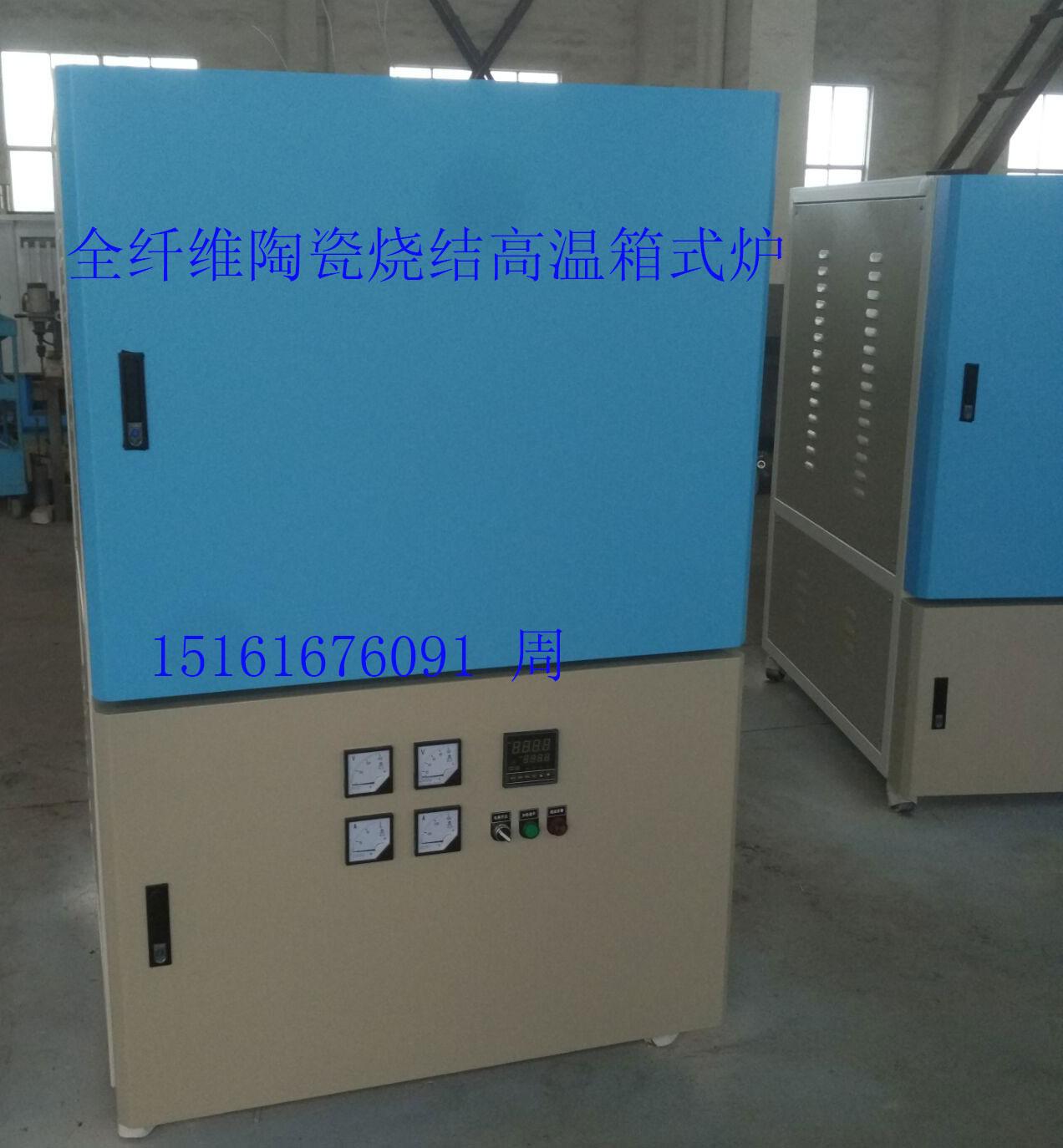 粉体材料新材料高温热处理马弗炉实验炉
