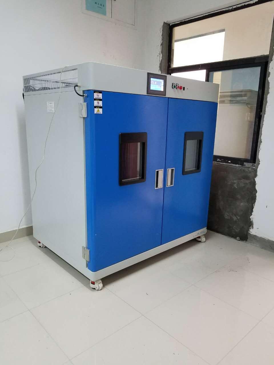 飛龍醫療血站采漿站專用血漿速凍機