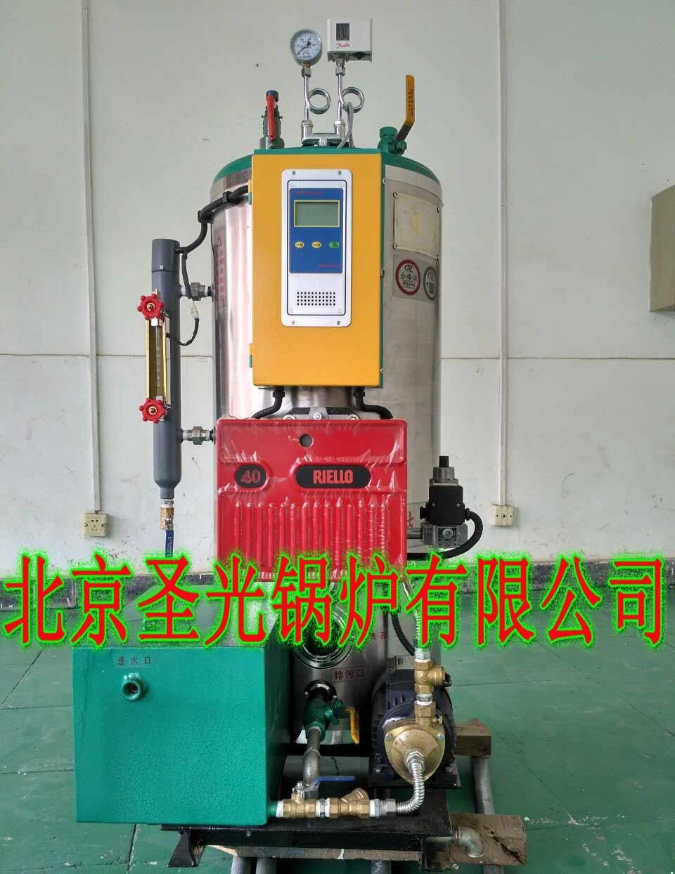 小型免檢型蒸汽鍋爐-蒸發量100KG/H