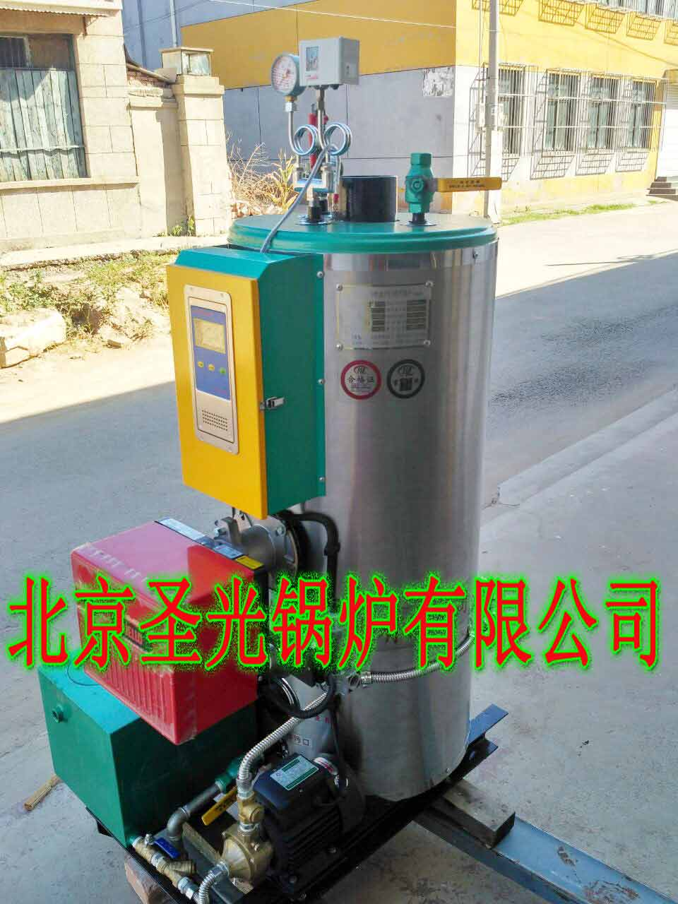 北京免檢水洗廠專用燃氣蒸汽發生器