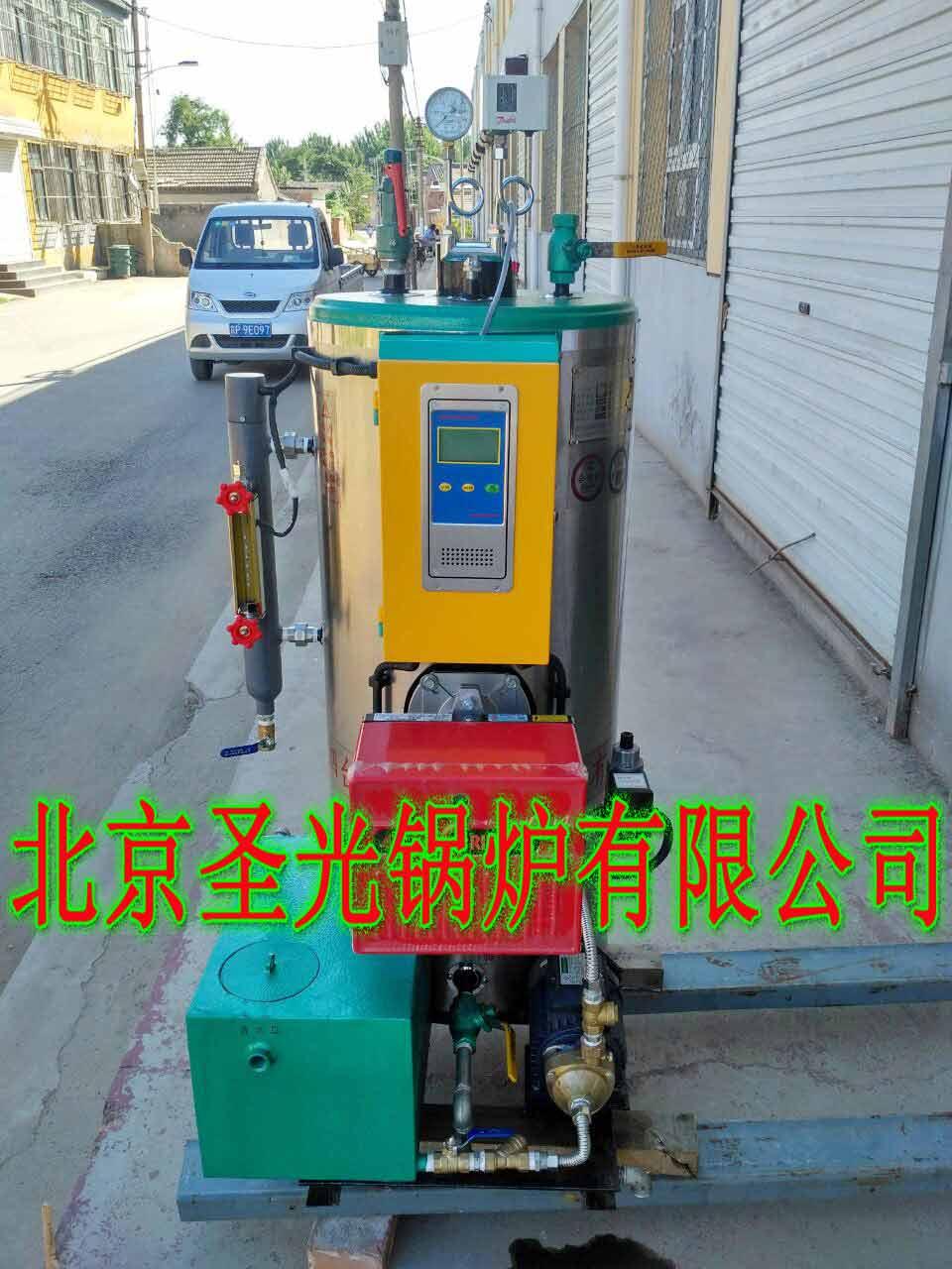 北京免检型石锅鱼专用燃气蒸汽锅炉