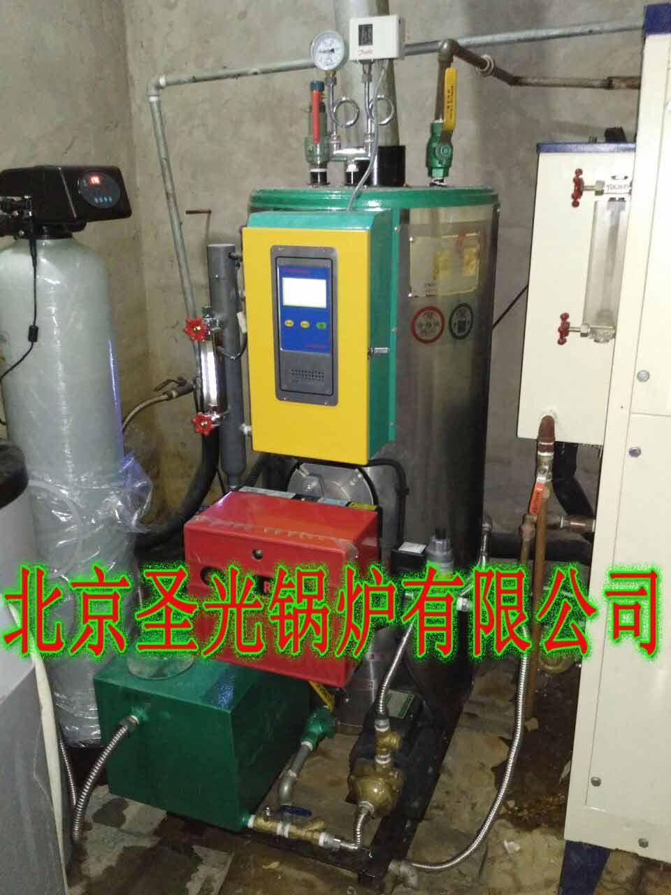 免檢型消毒專用燃氣蒸汽鍋爐