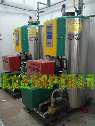 北京免检型制衣厂专用燃气蒸汽锅炉