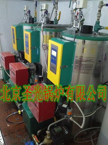 全國免檢型LHS0.1-0.4/0.7燃油氣蒸汽鍋爐