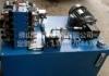 液压泵站/液压动力系统