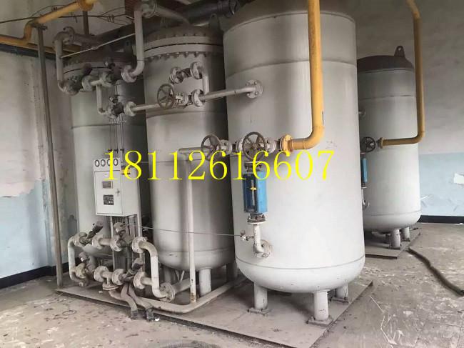 化工制氮机维修保养
