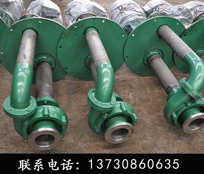 优质FY系列立式液下泵 四川厂家