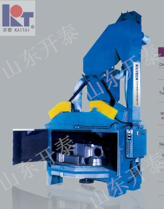 Q3512/Q3525系列转台式抛丸清理机