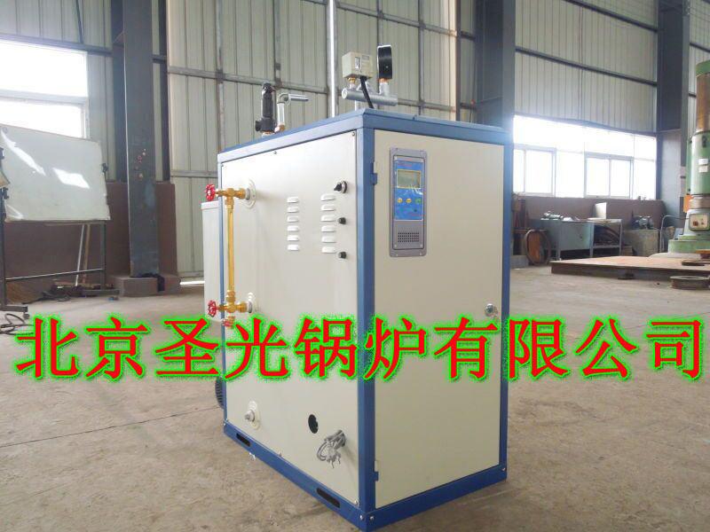 全国免报检100公斤电蒸汽锅炉