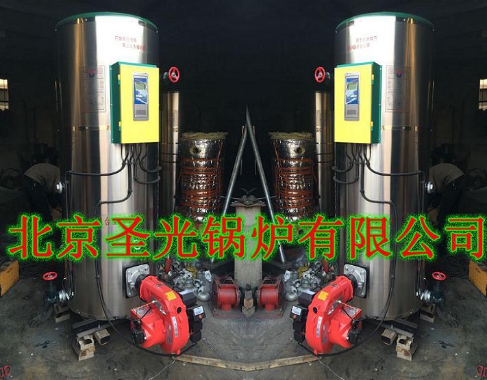 北京煤改气1000平方燃气热水供暖锅炉