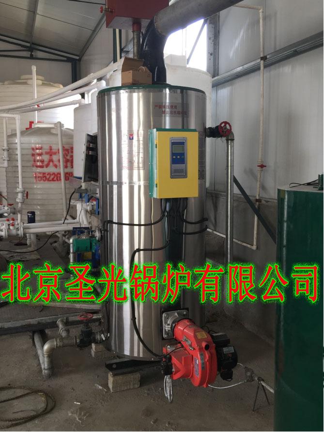 北京数控2000平方米燃气热水采暖锅炉