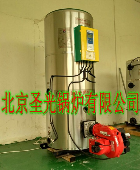 北京数控3000平方米供暖专用燃气热水锅炉