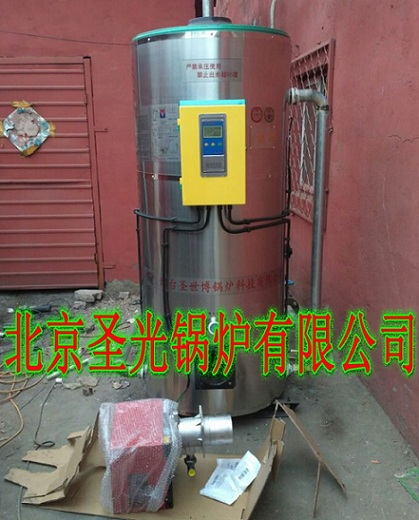北京数控4000平方米燃气热水采暖锅炉