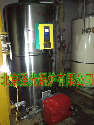 全自动6000平方燃气热水供暖锅炉