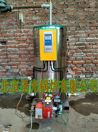 北京全自动燃气热水供暖锅炉