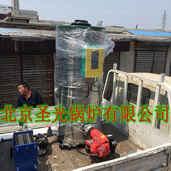 北京小型家用500-1000平方米燃气采暖锅炉