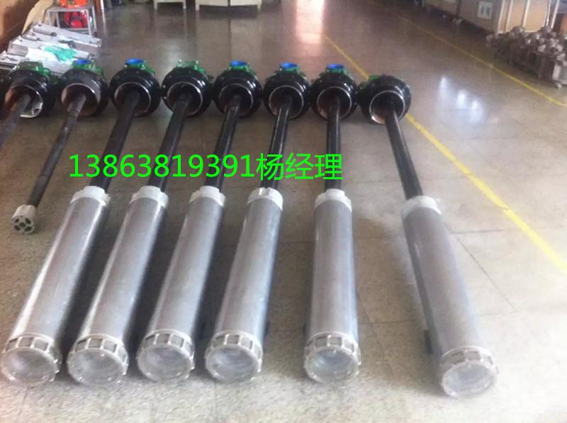 化工泵-不锈钢防爆泵-绿牌化工潜液泵