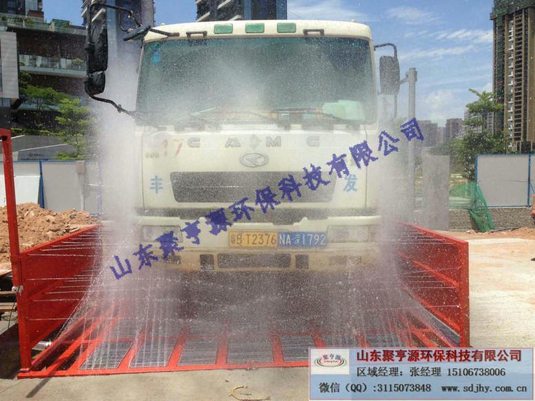 聚亨源JHY-30GX系列工程洗车机--平板式