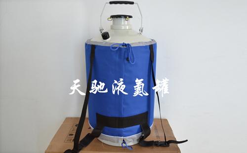 龙岩天驰10升小型液氮罐价钱多少
