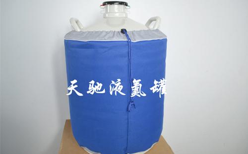 武夷山天驰15升便携式液氮罐价钱多少
