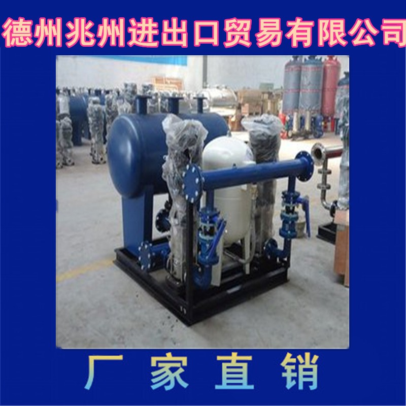 厂销 恒压变频供水设备 无负压供水设备 无塔供水设备 部队特供