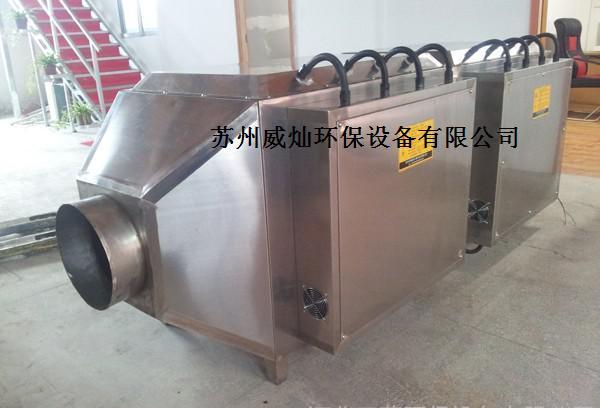 硫化氢废气处理
