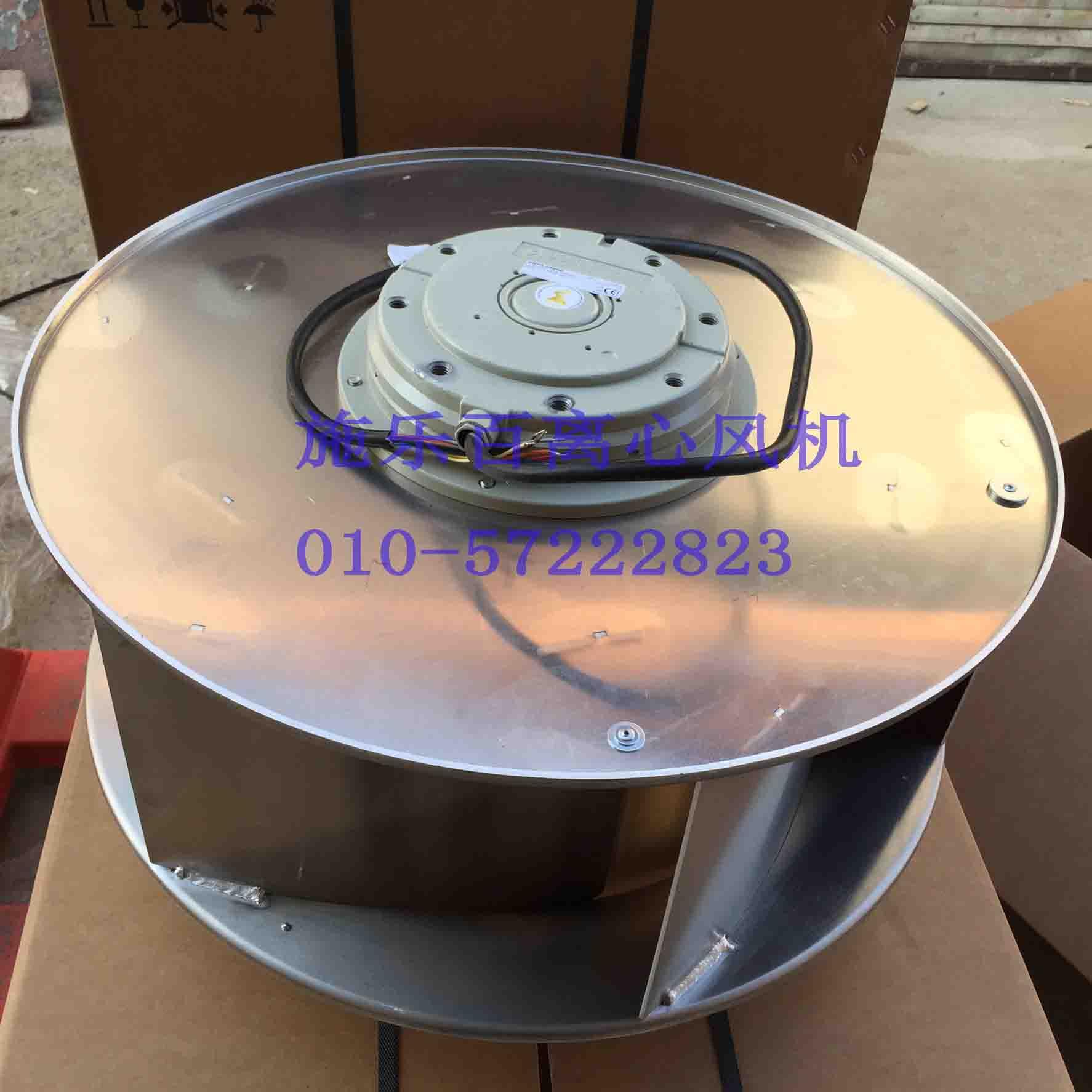 變頻柜離心風機RH50E-4DK.6K.1R北京總代理