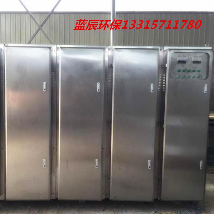 工厂废气处理设备生产商uv光氧催化设备蓝辰首选