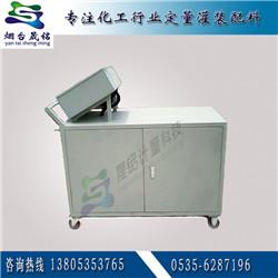 二甲苯自动定量分装大桶机 氢氟酸计量分装设备