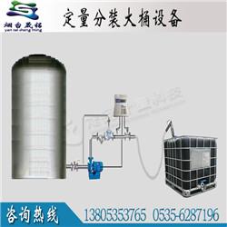 氫氟酸定量分裝大桶機 二氯甲烷灌裝機