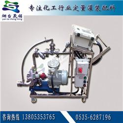 二丁酯自動分裝設備 丙酮定量裝桶機
