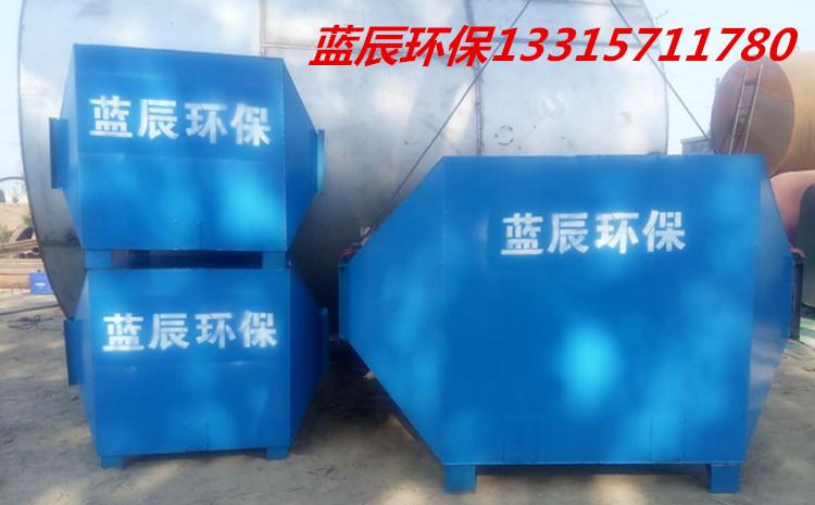 塑料厂废气处理设备活性碳废气净化装置厂家