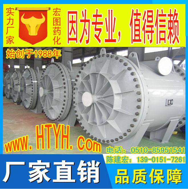 换热设备-螺旋板式换热器系列