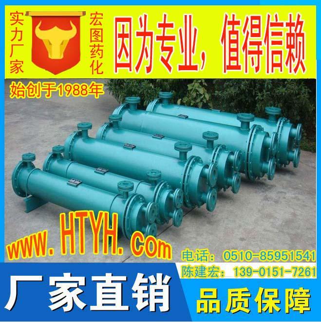 换热设备-列管式冷凝器系列