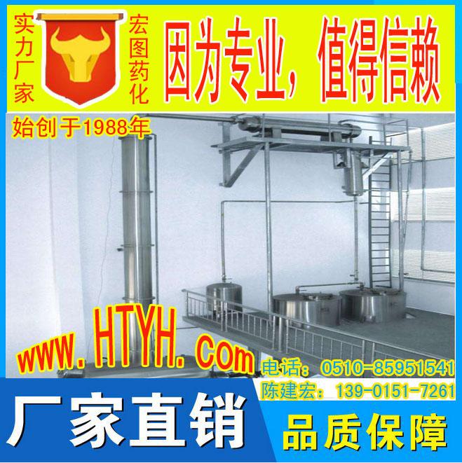 塔及塔內件-甲醇、酒精回收塔系列