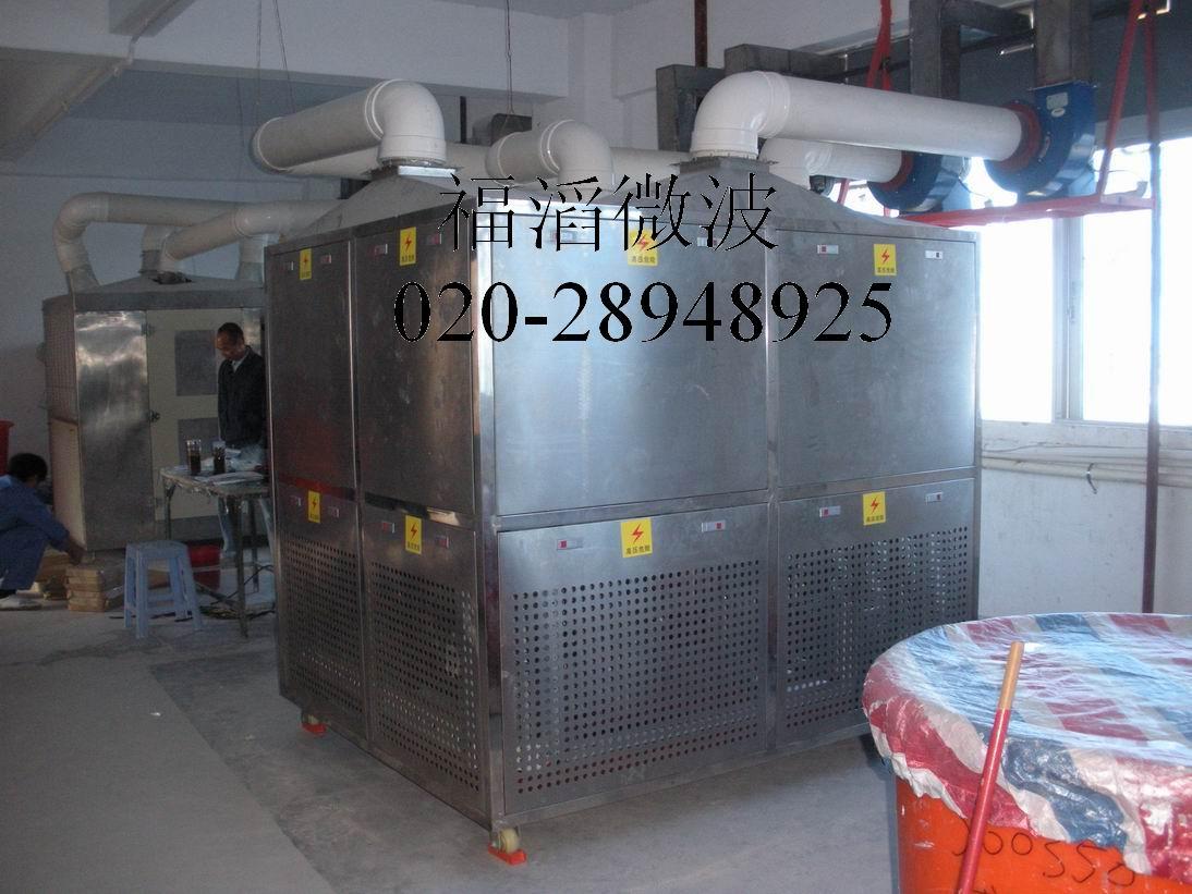 福滔微波   微波云母粉干燥机   FT—40