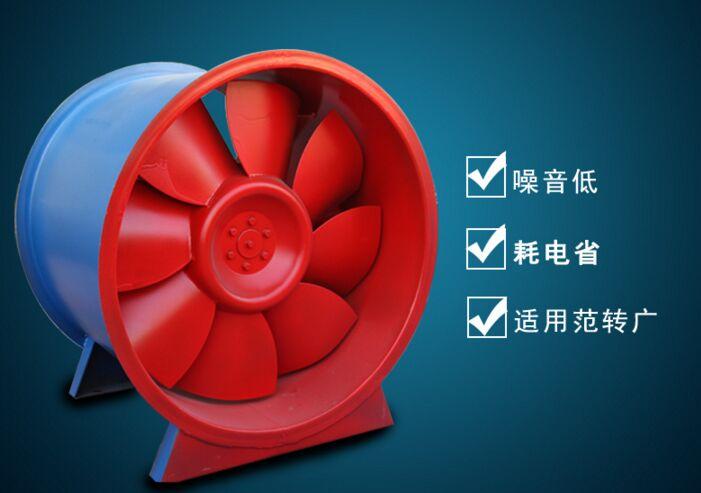 亚太品牌3C风机厂供应GXF斜流风机 SJG管道斜流风机