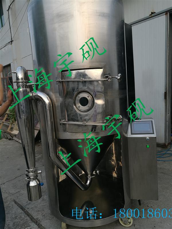 Y-LGP实验型离心喷雾干燥机