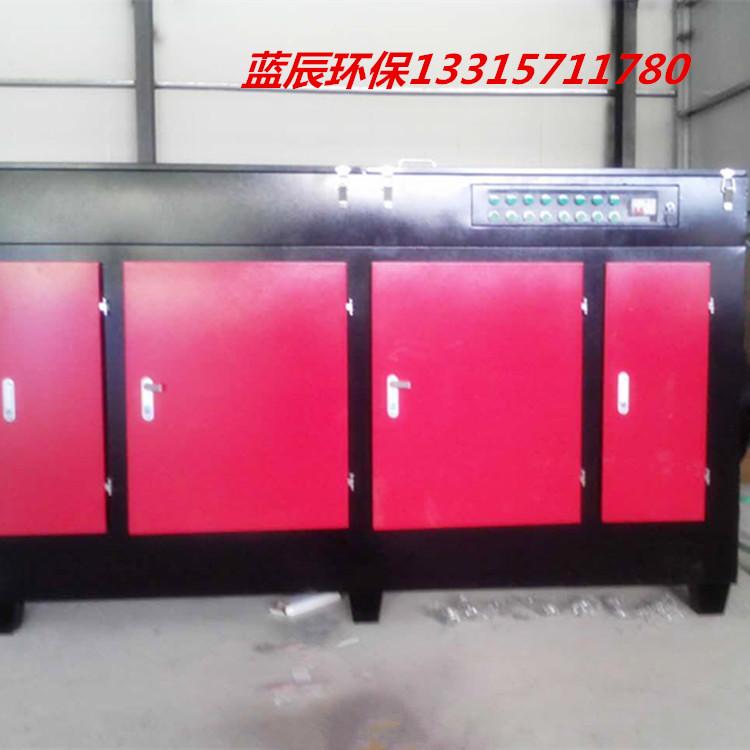 工厂车间恶臭废气处理设备光氧催化设备厂家直销