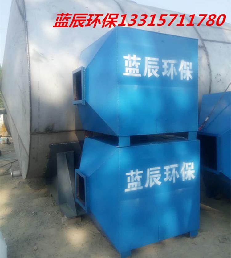橡胶厂异味处理设备活性碳废气吸附设备价格低