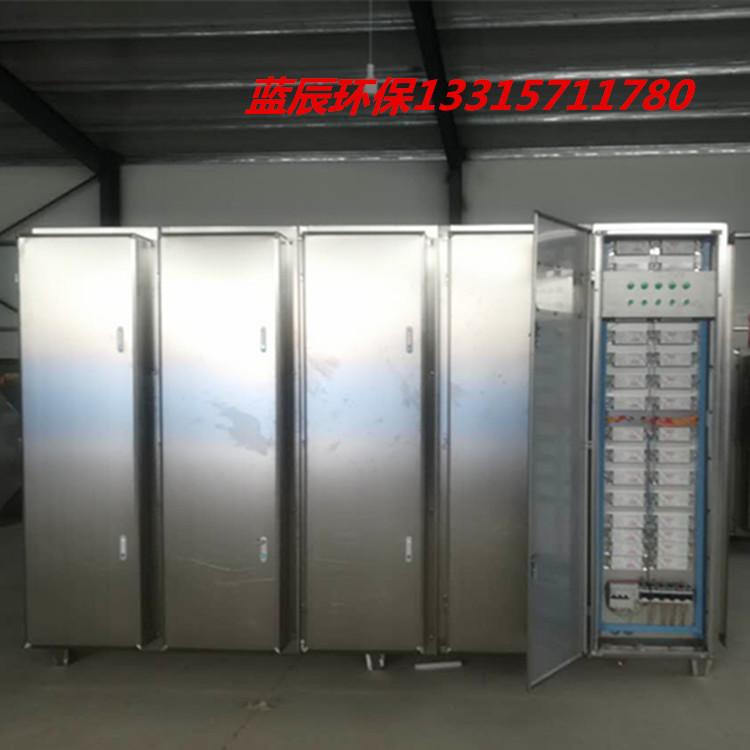 河北uv光氧催化废气治理设备价格低