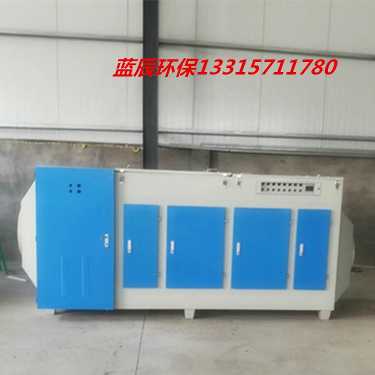 喷漆车间专用废气处理设备光氧催化废气处理器